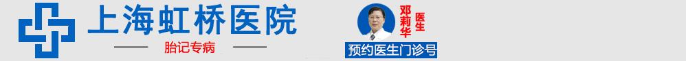 上海治疗血管瘤医院